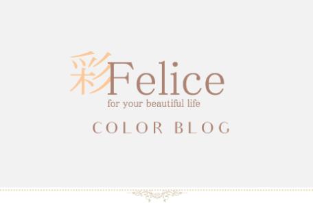 吉崎恭子ブログ