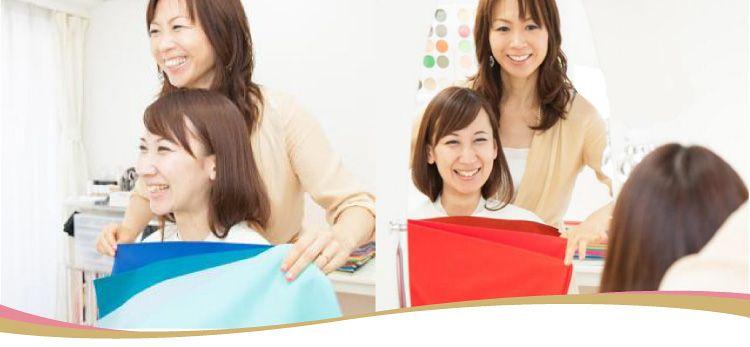 パーソナルカラー診断コースのご案内/東京新宿フェリーチェの似合う色診断メニュー内容、お一人様やペア診断の料金などをご紹介します