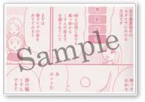秋田書店 雑誌「恋愛チェリーピンク」取材協力