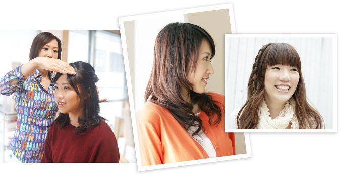 お似合いのヘアスタイルをご提案。カラー診断では似合う髪色もアドバイスします