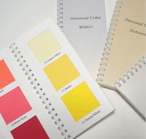 布製の色見本帳も1冊付いております