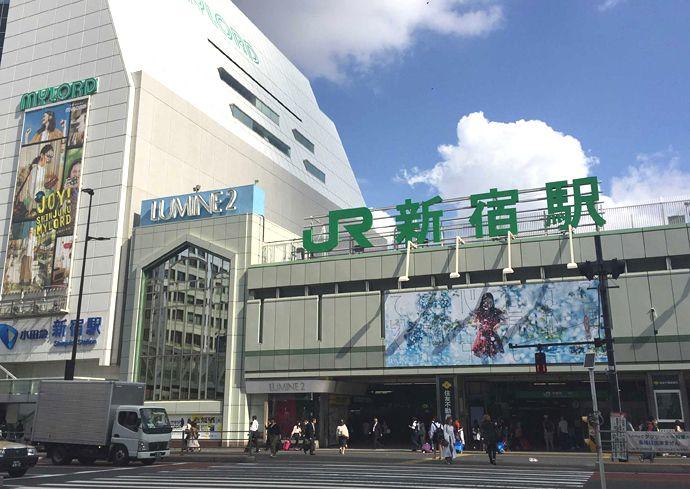 新宿駅南口