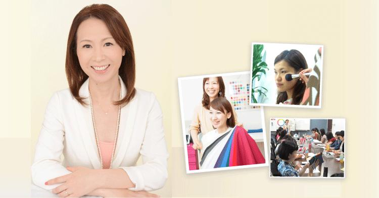 パーソナルカラー診断サロン フェリーチェ新宿・代表カラーコンサルタント吉崎恭子プロフィール