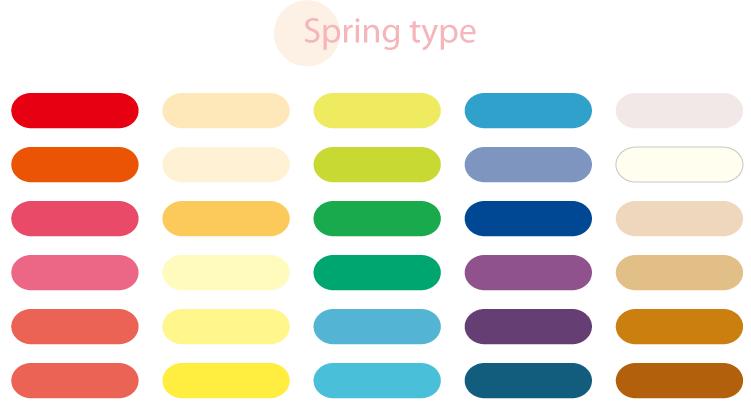 パーソナルカラー春タイプの色