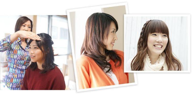 お顔・頭部の形からお似合いのヘアスタイルをご提案します