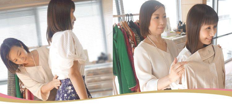 東京新宿フェリーチェの骨格診断。似合うファッションでもっとスタイルアップ