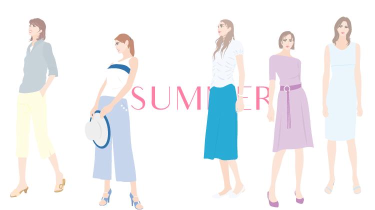夏タイプにおすすめのファッション