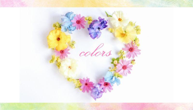 色占いカラーセラピー